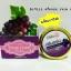 Belleza Grape Cream เบลเลซ่า ครีมองุ่น thumbnail 2