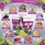 4G-Beta Plus Grape Seed By GoodHealth โฟร์จี-เบต้า พลัส วิตามินจากมัลติเกรป thumbnail 5