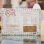 Cupcake Gold Pose Srim สูตร X5 คัพเค้กโกลด์ โพส สลิม thumbnail 9