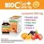 Pizzara BIO C Gel Plus 1,500 mg. วิตามิน ไบโอ ซี เจล พลัส สูตรใหม่ ขาวไว ลดสิว ผิวใส thumbnail 2