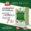 Green Tea Plus กรีน ที พลัส ผอม สวย หุ่นเด้งเป๊ะเวอร์ thumbnail 4