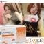 "OZEE L-Glutathione 1,200 mg. โอซี แอล-กลูต้าไธโอน ""ขาวออร่า ท้าทุกสีผิว"" thumbnail 3"