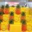 Pineapple Wine Soap by Fushi สบู่หัวสับปะรด thumbnail 2
