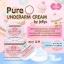 Pure Underarm cream by Jellys ครีมรักแร้เจลลี่ ตัวเดียวจบทุกปัญหาใต้วงแขน thumbnail 2