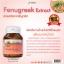 Morikami Laboratories Fenugreek Extract โมริคามิ ลาบอราทอรีส์ สารสกัดจากฟีนูกรีก เพิ่มปริมาณน้ำนมในสตรีให้นมบุตร เพิ่มขนาดหน้าอก thumbnail 4