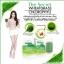 Verena The Secret Wheatgrass Chlorophyll เวอรีน่า เดอะซีเครท วีทกราส คลอโรฟิลล์ thumbnail 5