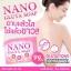 NANO GLUTA SOAP สบู่นาโนกลูต้า อาบแล้วใส ใช้แล้วขาว หัวเชื้อกลูต้านาโน เปลี่ยนผิวหมองคล้ำให้ขาวใส thumbnail 1