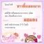 BarbiesWink บาบี้ วิ้ง อาหารเสริมผิวขาวและลดน้ำหนัก ขาว ผอม ออร่า thumbnail 13