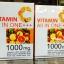 Vitamin C All in one 1,000 mg วิตามิน ซี ออล อิน วัน ผิวใส เนียน ต้านอนุมูลอิสระ thumbnail 3