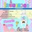 โลชั่นเทวดา by ชิชา ขาวใส ขาวไว ขาวเว่อร์ thumbnail 3