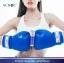 ACNOC ACNESER SPOT GEL เจลแต้มสิว ท้าพิสูจน์สิวยุบใน 4 ชั่วโมง thumbnail 10