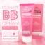 Pro You Complete BB Cream SPF45 PA+++ คอมพลีท บีบี ครีม ขาวเนียน thumbnail 3