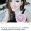 Ginseng Khun Ying Cream ครีมโสมคุณหญิง ขาวใสใน 3 วัน ผิวกายขาวออร่า ขาวจริงไม่มโน thumbnail 33