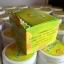 Ginseng Lemon by Jeezz ครีมโสมมะนาว ผิวนุ่ม เรียบลื่น กระชับ thumbnail 3