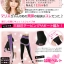 Sleeping Beauty-leg spant กางเกงขายาว ปราบ Cellulite ยกกระชับสะโพก ต้นขา thumbnail 3