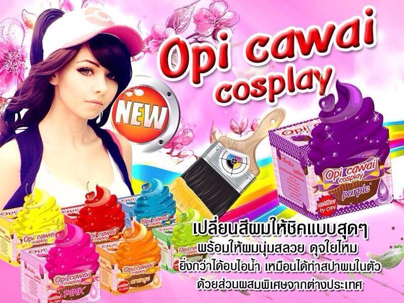 Opi cawai cosplay ทรีทเม้นท์เปลี่ยนสีผม