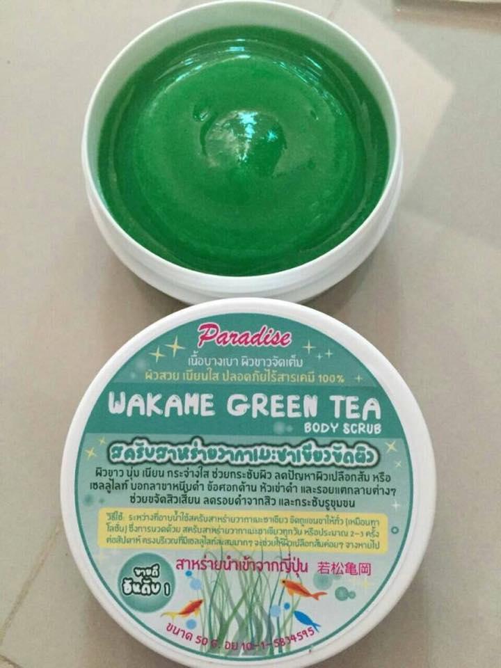 WAKAME GREEN TEA BODY SCRUB by Paradise สครับสาหร่ายวากาเมะชาเขียวขัดผิว สูตรขาวเร็ว X2