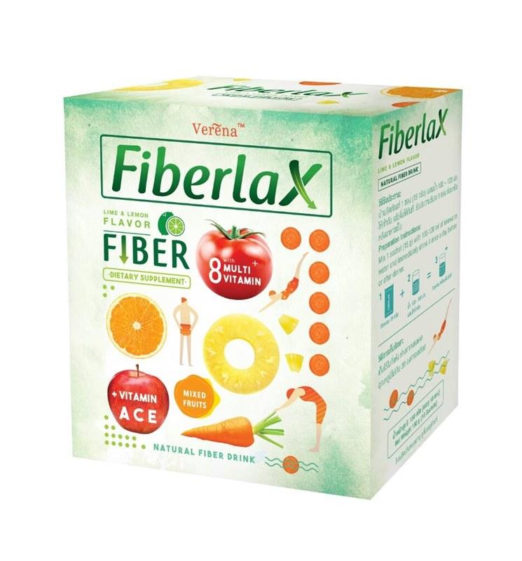 Verena Fiberlax ไฟเบอร์แล็กซ์ ตัวช่วยดีท๊อกซ์ ลดไขมัน หุ่นสวยทันใจ