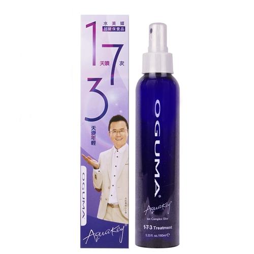 OGUMA Aquakey 1.7.3 Treatment สเปรย์น้ำแร่ โอกุมะ อวาคีย์