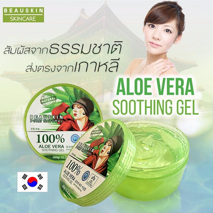 Beauskin Aloe Vera Soothing Gel 100%