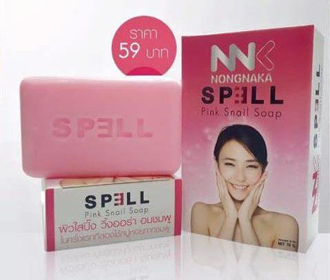 NNK NONGNAKA SPELL Pink Snail Soap สเพล สบู่หอยทาก ผิวใสปิ๊ง วิ้งออร่า อมชมพู