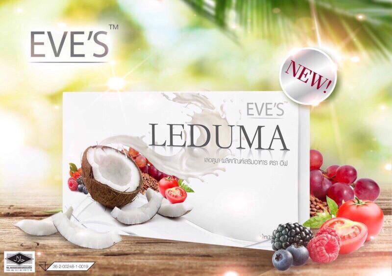 LEDUMA by EVE'S อีฟ เลอดูมา ผลิตภัณฑ์เสริมอาหารจากน้ำมันมะพร้าว