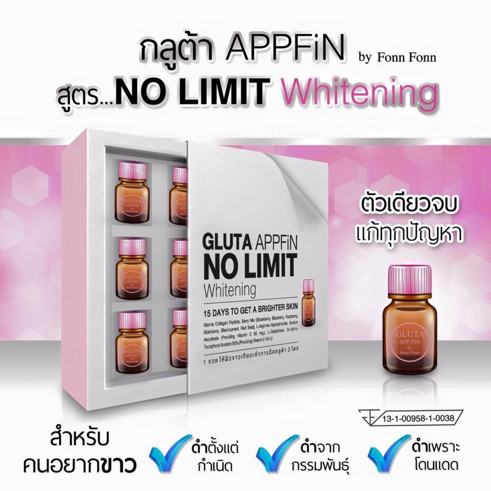 GLUTA APPFIN NO LIMIT Whitening by FonnFonn กลูต้าแอพฟิน ขาวใสใน 15 วัน ตัวเดียวจบทุกปัญหา เลิกทานไม่กลับมาดำ
