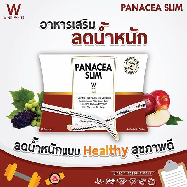Panacea Slim W Plus พานาเซีย สลิม ดับบลิวพลัส ลดน้ำหนักแบบ Healthy สุขภาพดี