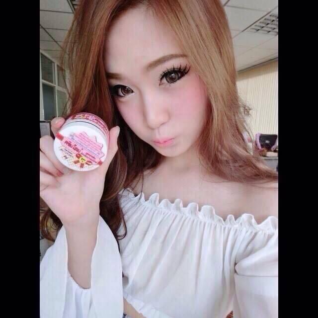 White Pearl Whitening Cream ครีมโสมยู ไวท์เพิร์ล ตัวขาว